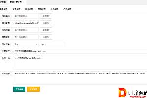苹果cmsv10模板 自适应多功能设置主题带后台_v10014