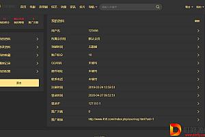 苹果cmsv10模板 酷黑自适应二开模板_v10012